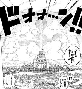 Porte de la Justice Manga Infobox.png