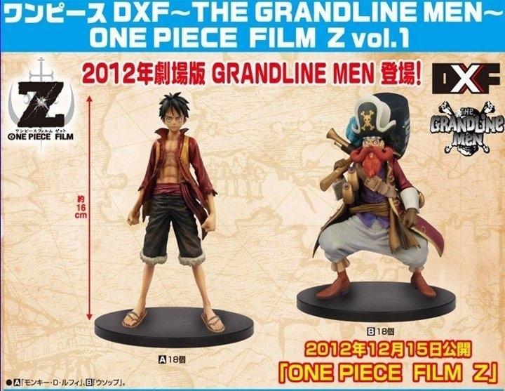 The Grandline Men One Piece Film Z vol 1.png