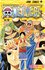 Tome 24 Couverture VO Infobox.png