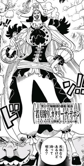 Catarina Devon Manga Post Timeskip Infobox.png