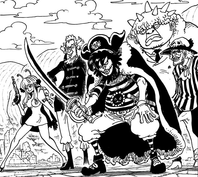 Микробные Пираты