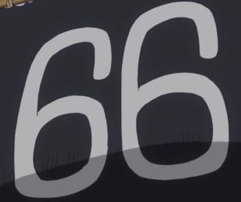 Джерма 66