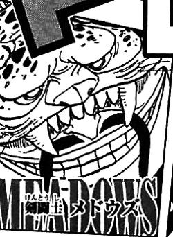 250px-Meadows Manga Infobox.png