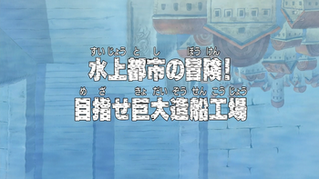 Episode 230
