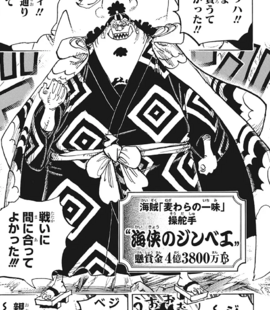 Jinbe in the manga