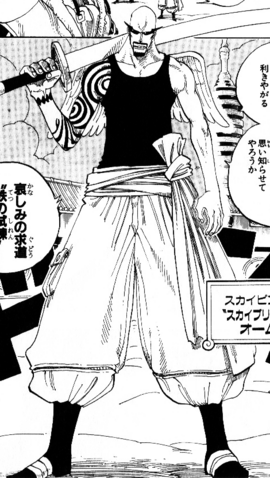 Ohm Manga Infobox.png