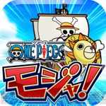 One Piece Moja App Icon.png