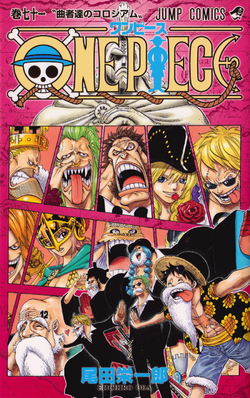 Tome 71 Couverture VO Infobox.png
