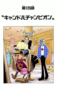 Chapter 125 Colored
