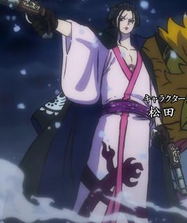Izou Anime Post Ellipse Infobox.png