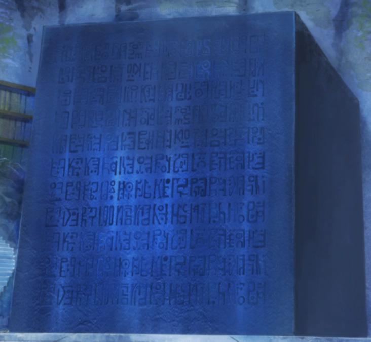 Liste Ponéglyphes