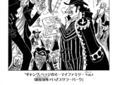 Chapter 953
