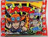 One Piece Man Choco Super Rookies Saga Package 2.png