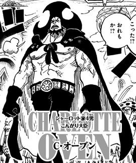 Charlotte Oven Manga Infobox.png