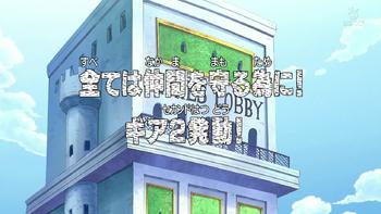 Episode 273