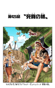 Chapter 425 Colored