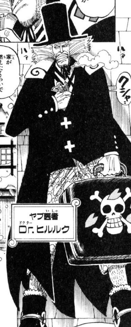 Hiluluk Manga Infobox.png