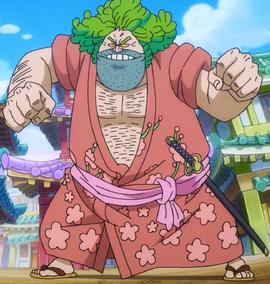 Suke en el anime