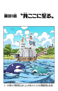 Chapter 301 Colored