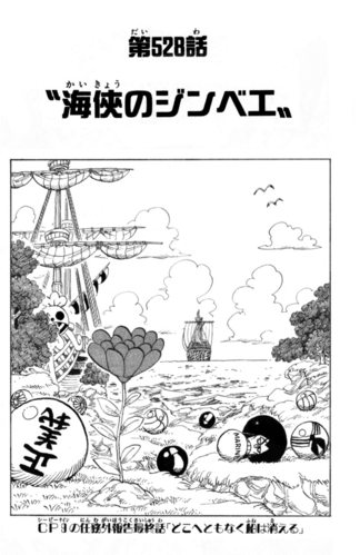 Chapter 528