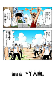 Chapter 6 Colored