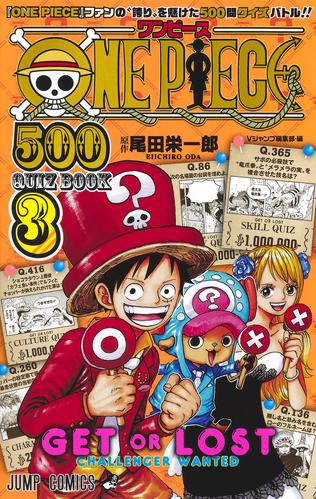 One Piece 500 Quiz Book 3