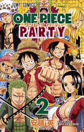 One Piece Party Volume 2.png