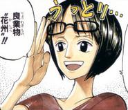 Tashigi Before Timeskip Manga Color Scheme