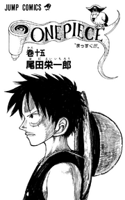 Volume 15 Illustration.png