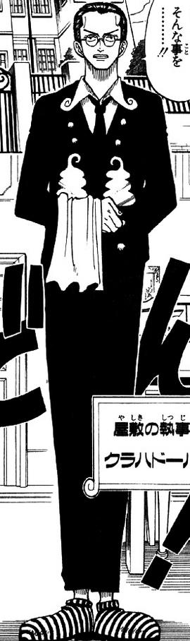 Kuro no mangá