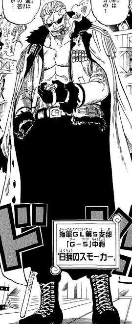 Smoker Manga Post Timeskip Infobox.png