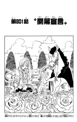 Chapter 801