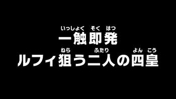 Episode 887