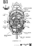 千陽號的藍圖第5頁