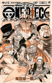 Volume 75 Inside Cover.png