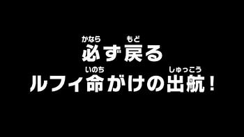 Episode 850