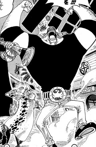 超新星篇漫畫