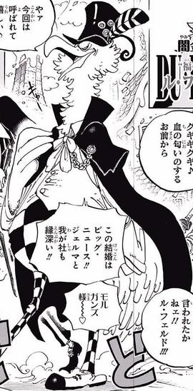 Morgans en el manga