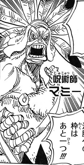 Mummy in the manga