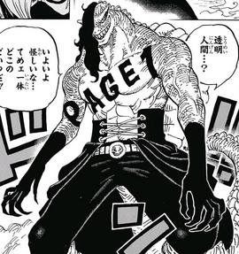 Page One Hybrid Form Manga.png