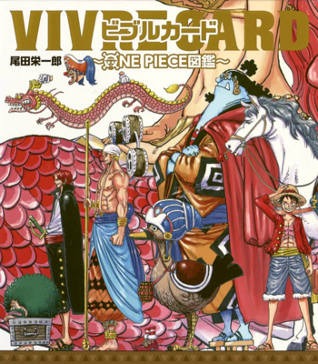 Vivre Card - One Piece Visual Dictionary