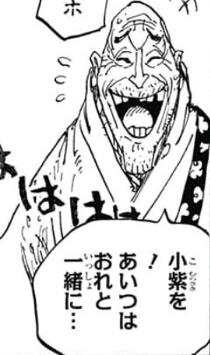 Bingo Manga Infobox.png
