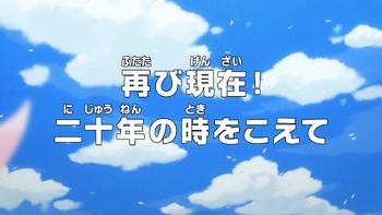 Episodio 976