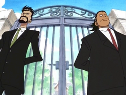 Gardes du Manoir Anime Infobox.png