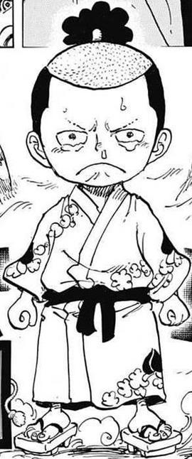 Kozuki Momonosuke Manga Infobox.png