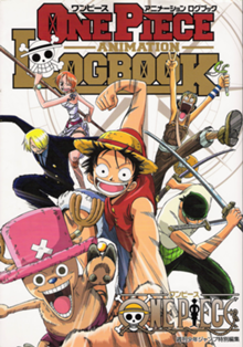 Registre d'animation One Piece