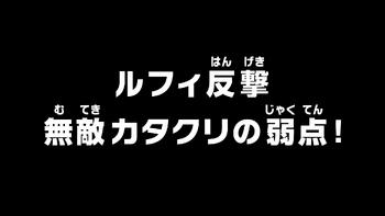 Episode 857