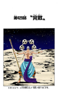 Chapter 429 Colored