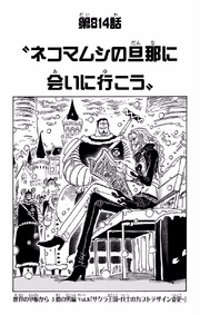 Chapter 814.png