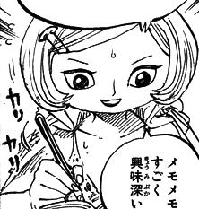 Nerine in the manga